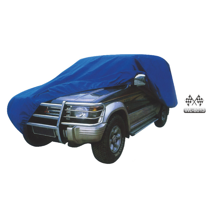 Car Covers UK