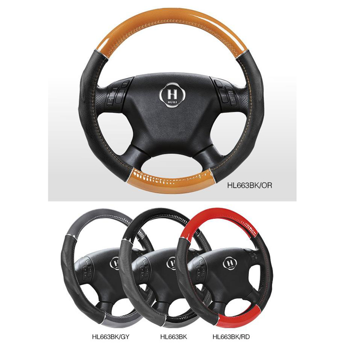 Customized Steering Wheel Cover