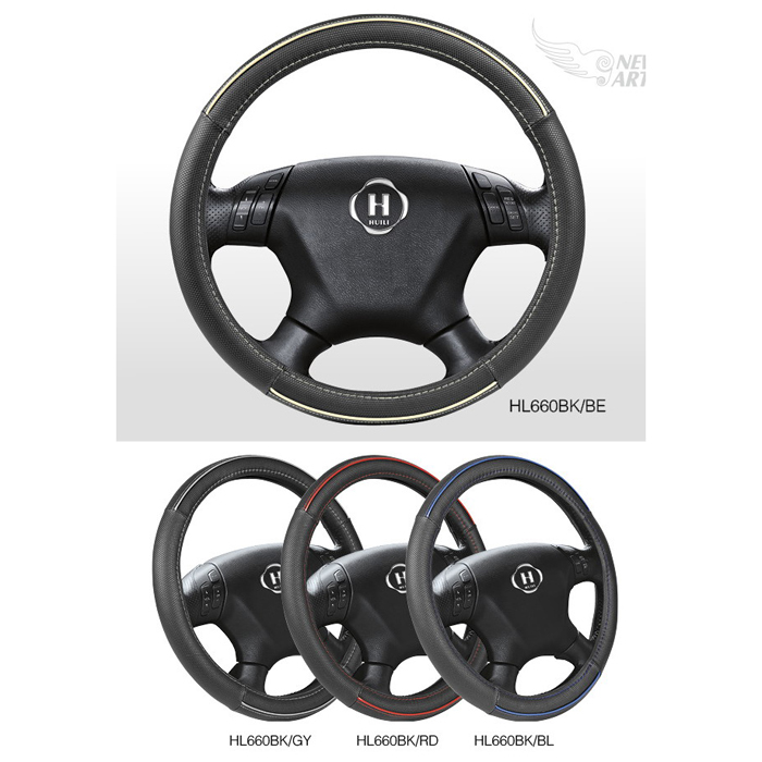 Virgin Rubber PU Steering Wheel Cover